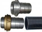 Suction hose ASS SPECIAL S110 sport